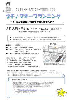 Seminar_13.02.03_01.jpg